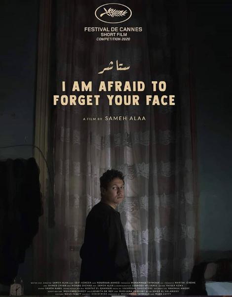 I AM AFRAID TO FORGET YOUR FACE, dir. Sameh Alaa - Egypt, France, Belgium, Qatar